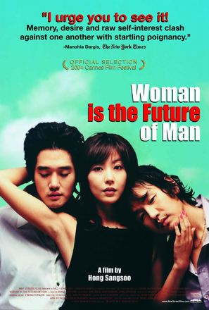 Woman Is the Future Of Man - Movie Poster (thumbnail)