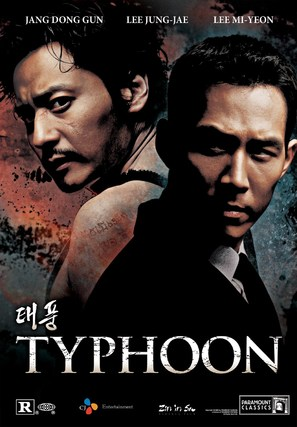 Typhoon - Movie Cover (thumbnail)