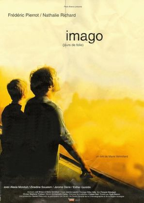 Imago - French Movie Poster (thumbnail)