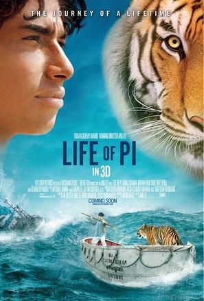 Amazoncom: Life of Pi: Suraj Sharma, Irrfan Khan, Tabu