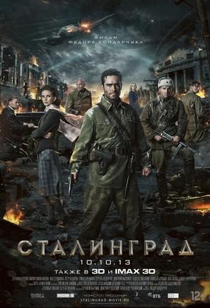 Stalingrad - Russian Movie Poster (thumbnail)