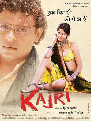 Kajri - Indian Movie Poster (thumbnail)