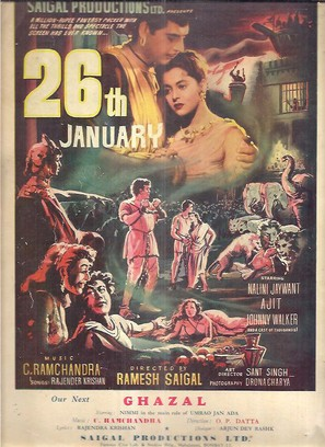 26 January - Indian Movie Poster (thumbnail)