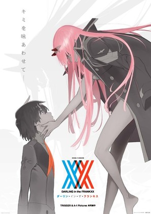 """DARLING in the FRANXX"""