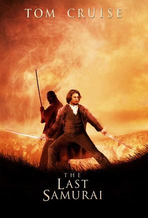 The Last Samurai - Movie Poster (thumbnail)