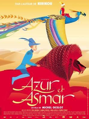 Azur et Asmar - French Movie Poster (thumbnail)