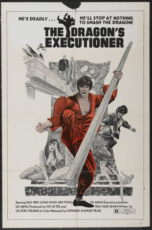 Chung kuo ren - Movie Poster (thumbnail)