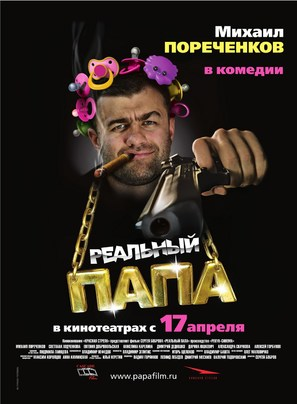 Realnyy papa - Russian Movie Poster (thumbnail)