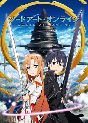 """""""Sword Art Online"""" - Japanese Movie Poster (thumbnail)"""