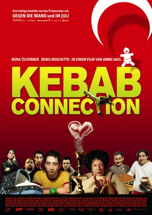 Kebab Connection - German Movie Poster (thumbnail)