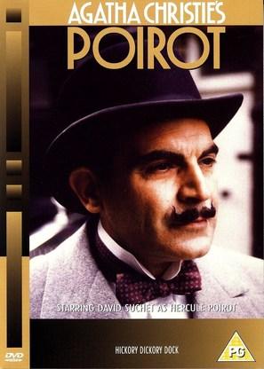"""""""Poirot"""" Hickory Dickory Dock"""