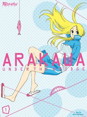"""Arakawa Under the Bridge"" - Japanese Blu-Ray cover (thumbnail)"