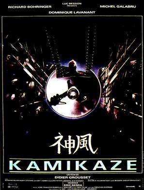 Kamikaze - French Movie Poster (thumbnail)
