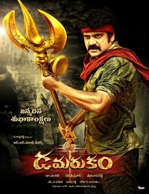 Damarukam - Indian Movie Poster (thumbnail)