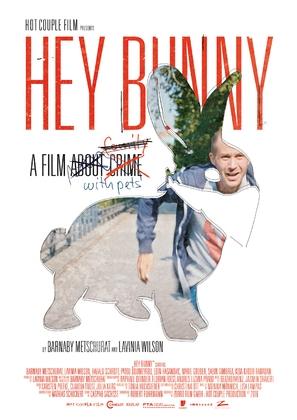 Hey Bunny - German Movie Poster (thumbnail)