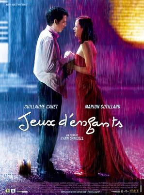 Jeux d'enfants - French Movie Poster (thumbnail)