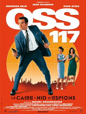 OSS 117: Le Caire nid d'espions - French Movie Poster (thumbnail)