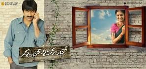 Sambo Siva Sambho - Indian Movie Poster (thumbnail)
