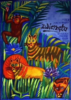 Les animaux - Polish Movie Poster (thumbnail)