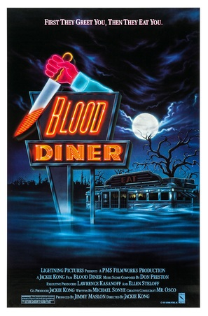 Blood Diner - Movie Poster (thumbnail)