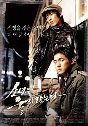 So-nyeon-eun wool-ji anh-neun-da - South Korean Movie Poster (thumbnail)