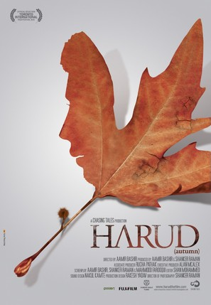 Harud - Indian Movie Poster (thumbnail)