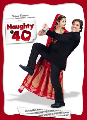 Naughty @ 40 - Indian Movie Poster (thumbnail)