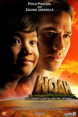 """Noah"" - Philippine Movie Poster (thumbnail)"