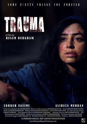 Trauma - Iranian Movie Poster (thumbnail)