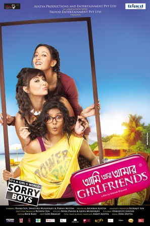 Ami Aar Amar Girlfriends