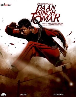 Paan Singh Tomar - Indian Movie Poster (thumbnail)