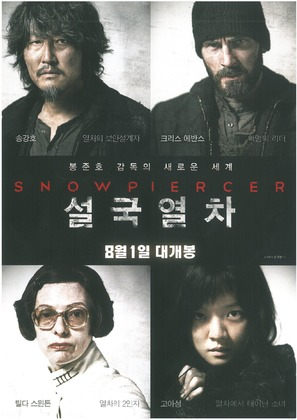 Snowpiercer - South Korean Movie Poster (thumbnail)