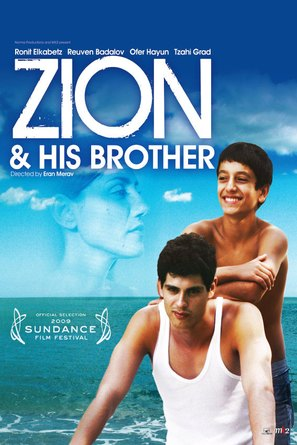 Zion and His Brother - British Movie Poster (thumbnail)