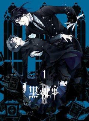 """Kuroshitsuji II"" - Japanese Movie Poster (thumbnail)"