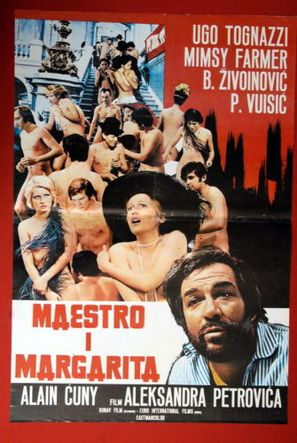 Il maestro e Margherita - Italian Movie Poster (thumbnail)