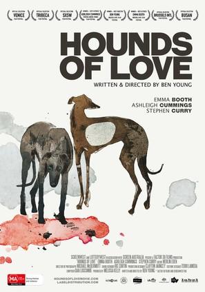 Hounds of Love - Australian Movie Poster (thumbnail)