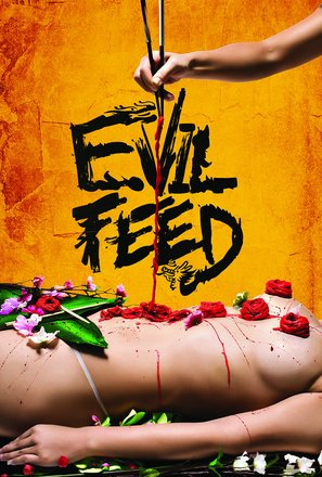 Evil Feed - Canadian Movie Poster (thumbnail)