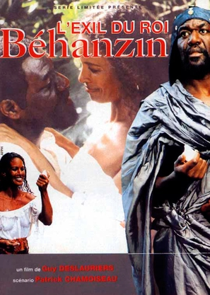 L'exil du roi Behanzin