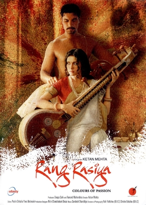 Rang Rasiya - Indian Movie Poster (thumbnail)