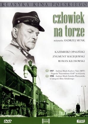 Czlowiek na torze - Polish DVD cover (thumbnail)