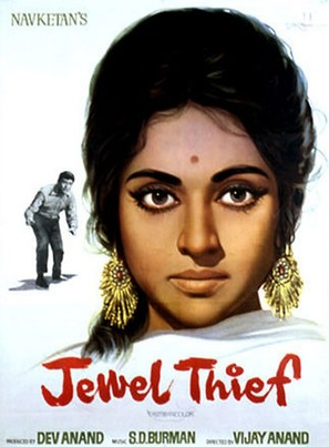 Jewel Thief - Indian Movie Poster (thumbnail)
