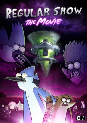 Regular Show: The Movie - DVD movie cover (thumbnail)