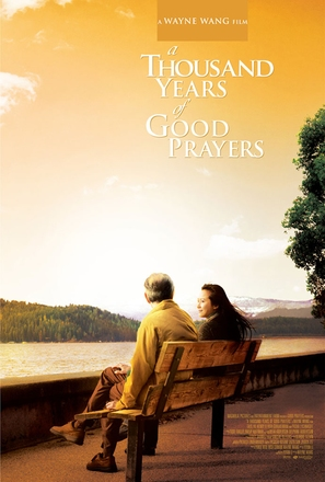 A Thousand Years of Good Prayers - Movie Poster (thumbnail)