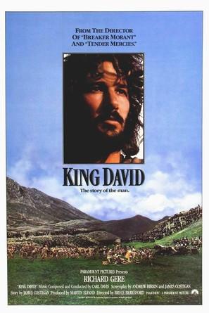 King David - Movie Poster (thumbnail)