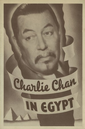 Charlie Chan in Egypt - Movie Poster (thumbnail)
