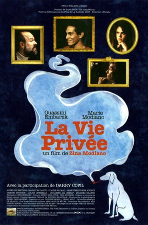 Private Life - French Movie Poster (thumbnail)