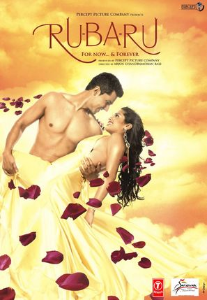 Ru-Ba-Ru - Indian Movie Poster (thumbnail)