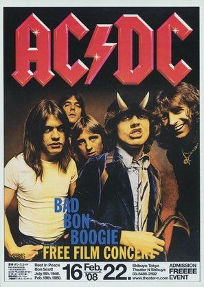 AC/DC: Plug Me In - Japanese Movie Poster (thumbnail)
