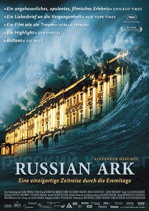 Russian Ark - German Movie Poster (thumbnail)