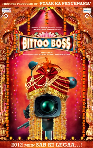 Bittoo Boss - Indian Movie Poster (thumbnail)